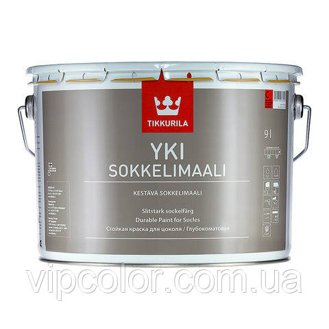 Tikkurila YKI Sokkelimaali краска для цоколя матовая А 9л