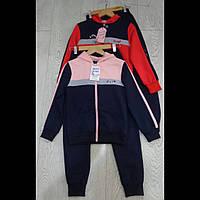 Оптом детские трикотажные спортивные костюмы для девочек GRACE