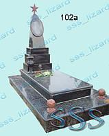 Эксклюзивный одинарный памятник из гранита арт.102а