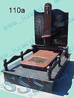 Эксклюзивный одинарный памятник из гранита арт.110а