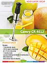 Погружной блендер (блендер, миксер, чопер) Camry CR 4612 + комплект, емкость 800 мл, фото 9