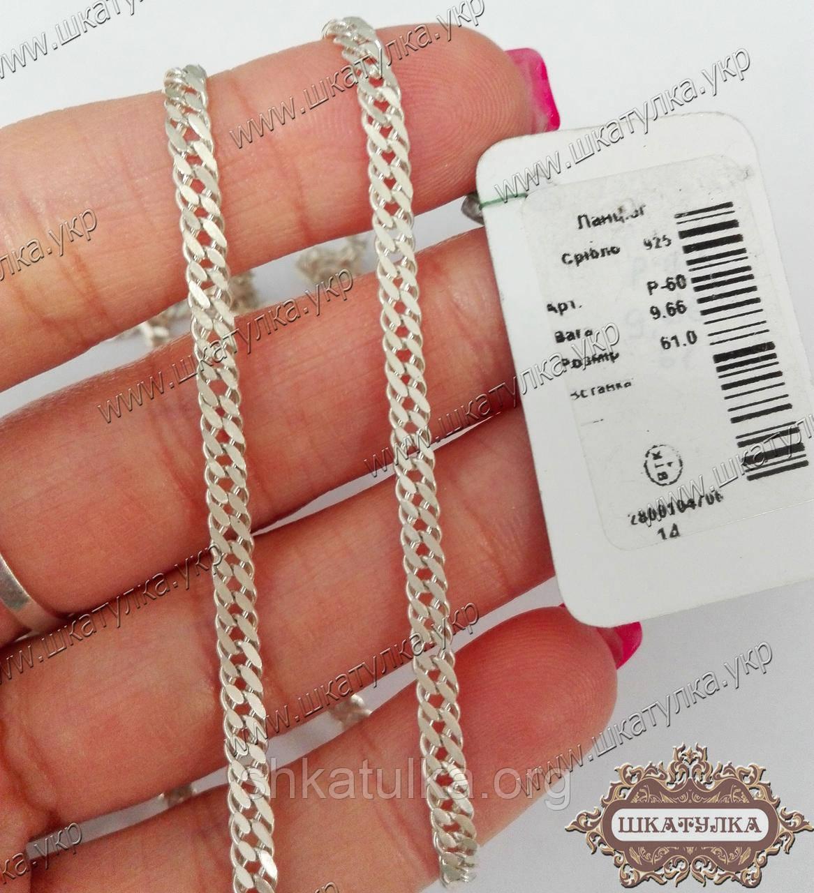 Цепочка серебряная с плетением Ромб