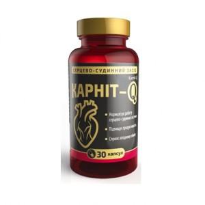 Карнит-Q для нормального функционирования сердечно-сосудистой систем капс. 625 мг №30