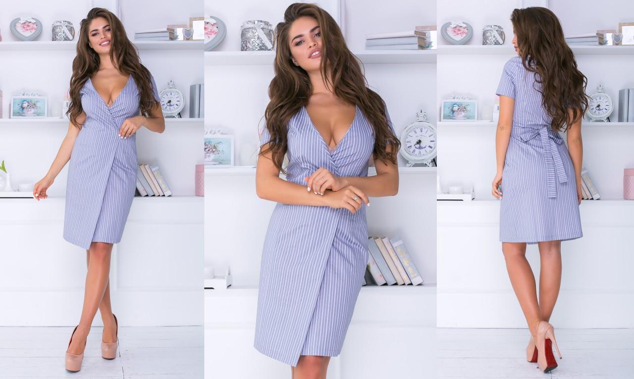 Платье женское короткое из коттона на запах в полоску (К28221)