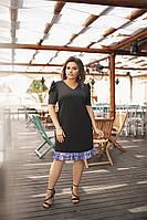 Платье прямого кроя с коротким рукавом Большого размера