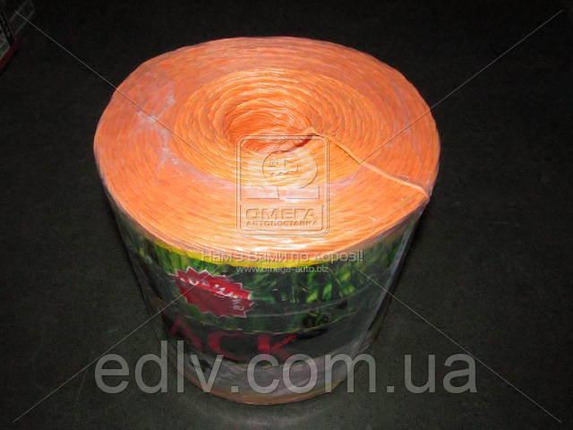 Шпагат п/п (500м/кг) 1шт =5кг AGRO PACK LIGHT 500 (2500м).