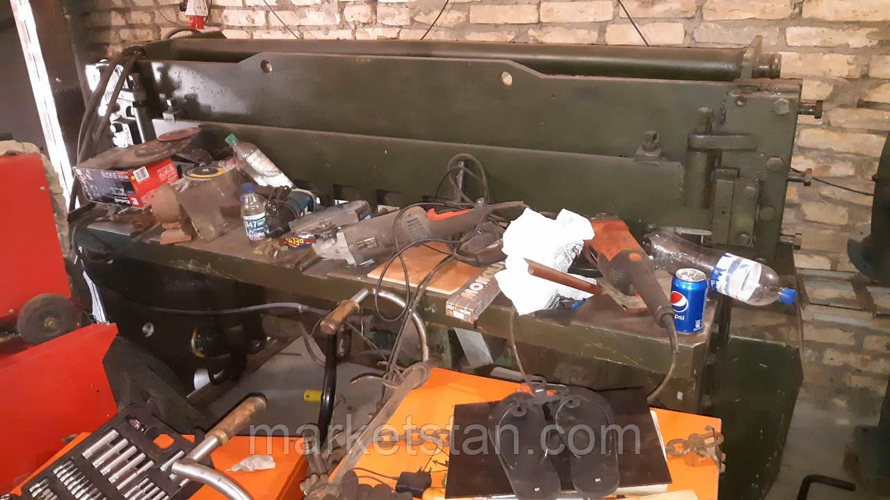 НД3314Г (НСМ-2,5) Ножницы гильотинные пневмомеханические, 2.5 х 1600 мм