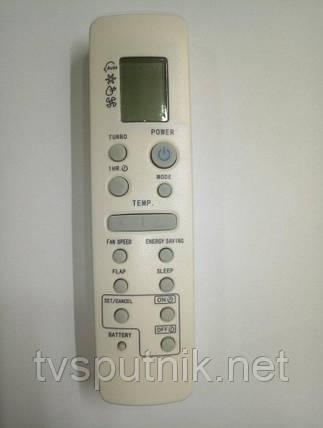 Пульт для кондиціонерів Samsung ARH-1403, фото 2