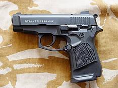 Сигнальный пистолет Atak Arms Stalker 2914+50 холостых Ozkursan