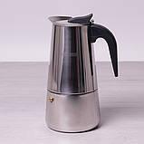 Кофеварка гейзерная Kamille 300мл из нержавеющей стали, фото 2