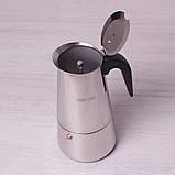 Кофеварка гейзерная Kamille 300мл из нержавеющей стали, фото 3
