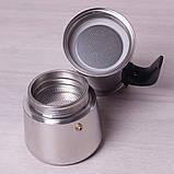 Кофеварка гейзерная Kamille 300мл из нержавеющей стали, фото 4