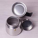 Кофеварка гейзерная Kamille 300мл из нержавеющей стали, фото 5