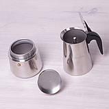 Кофеварка гейзерная Kamille 300мл из нержавеющей стали, фото 6