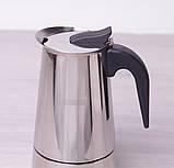 Кофеварка гейзерная Kamille 300мл из нержавеющей стали, фото 7