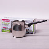 Турка для кофе Kamille 175мл из нержавеющей стали, фото 2