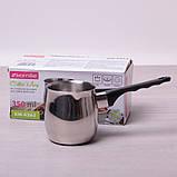 Турка для кофе Kamille 350мл из нержавеющей стали, фото 3