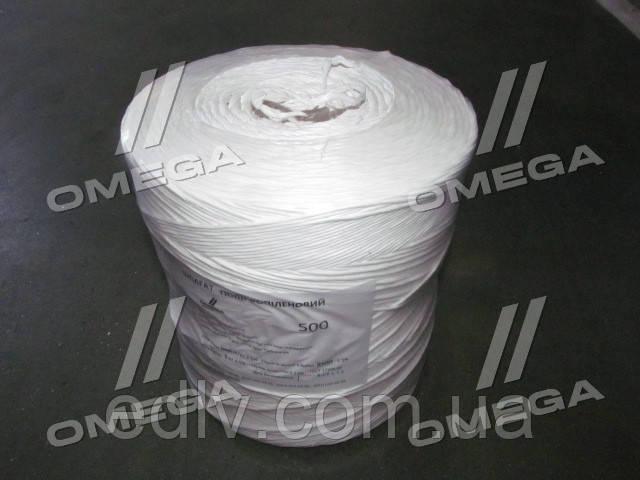 Шпагат п/п (500м/кг) 1шт =5кг OMEGA (2500м) білий