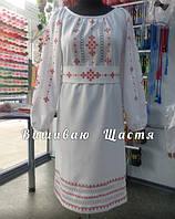 """Классическое вышитое платье """"Персиковий цвет"""" с мережками., фото 1"""