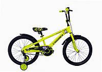 """Детский велосипед Crosser G960 IRON MAN 20"""", фото 1"""