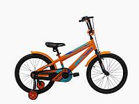 Детский велосипед Crosser JK-711 20''