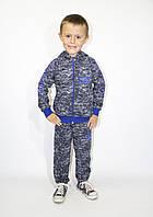 Спортивный демисезонный детский костюм (Украина) мальчику с капюшоном, рост 98-104-110-116