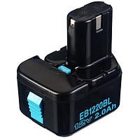 Аккумулятор Ni-Cd Hitachi / HiKOKI EB1220BL, фото 1
