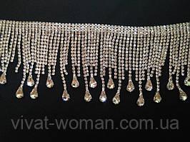 Страхова бахрома з краплями, метал срібло, колір страз crystal. Ціна за відріз 25 см
