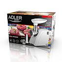Мясорубка электрическая Adler AD 4803 мощность 2000вт, фото 6