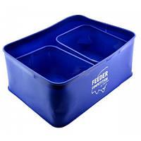 Набор мягких контейнеров для насадок и прикормок EVA Bait Bowl Set