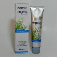 Зубная паста серии Herb Dental Nano с серебром и натуральными экстрактами трав Ромашка, 160 г
