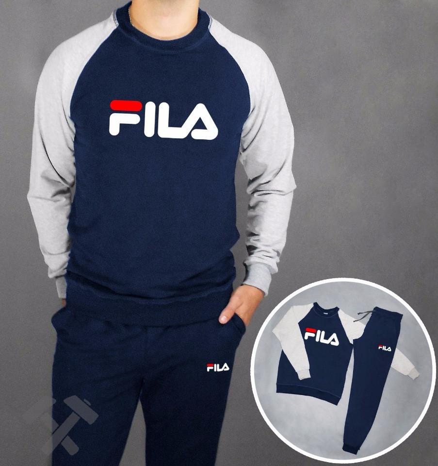 Мужской тренировочный спортивный костюм Fila (Фила)