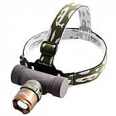 Налобный ультрафиолетовый фонарик Police BL-6866 3000W