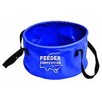 Складное ведро с ПВХ Foldable Bucket