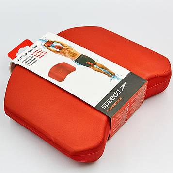 Колобашка для плавання SPEEDO ELITE PULLKICK FOAM (EVA, р-р 26х22х5,5см, червоний)