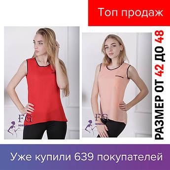 Женская майка, блуза, без рукавов,  с карманом, прямая, свободная, красный, мятный, белый, персиковый, 2019