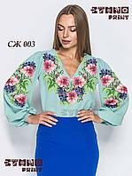 """Заготовка під вишивку """"Сорочка жіноча"""" СЖ 003 ETNO print"""
