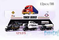 Металлический инерционный грузовик Бензовоз