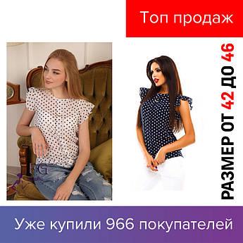 Женская блузка, в горошек, шифоновая, кофточка без рукава, брошка, мятный, белый, темно-синий,  модная 2019