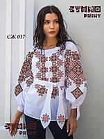"""Заготовка під вишивку """"Сорочка жіноча"""" СЖ 017 ETNO print"""