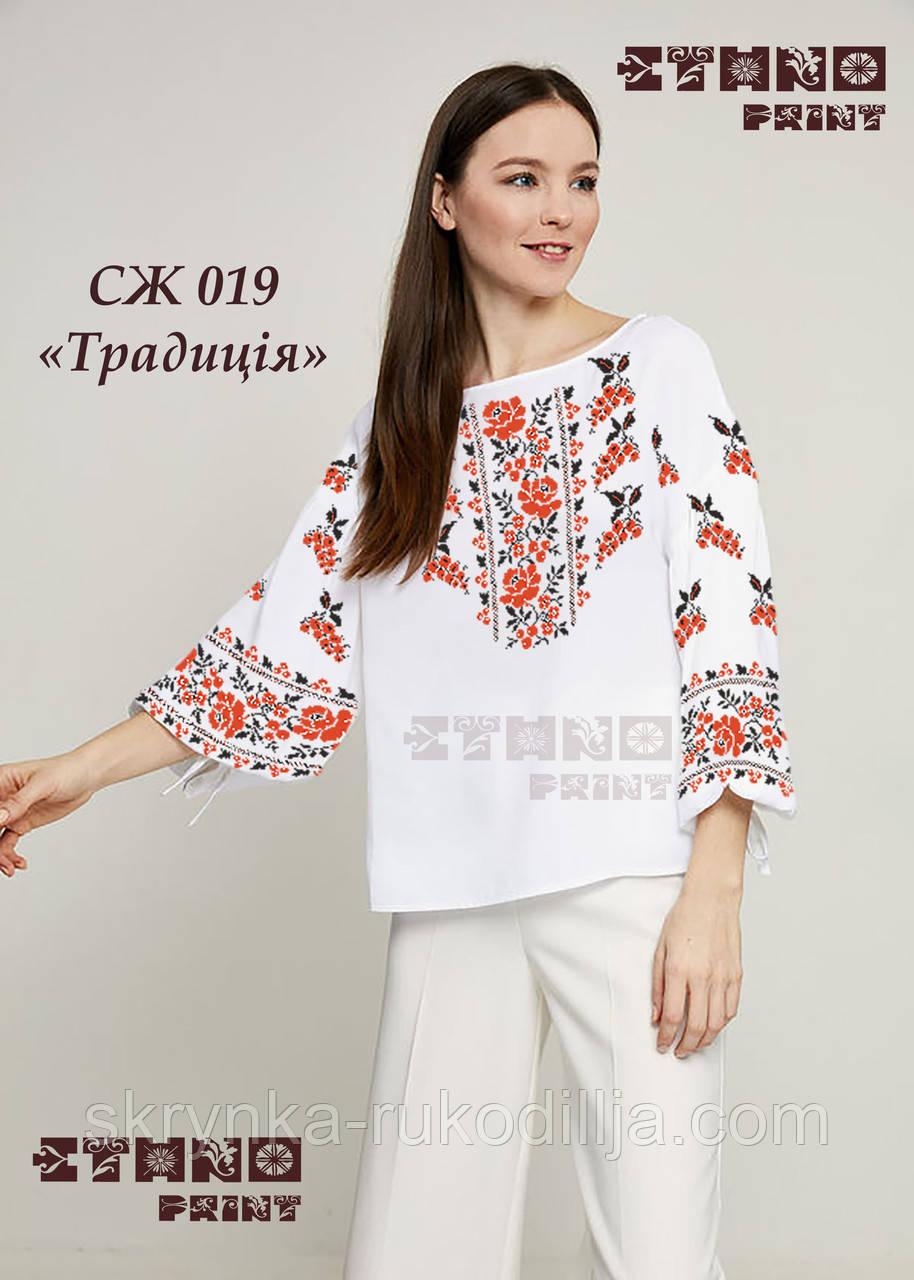 """Заготовка під вишивку """"Сорочка жіноча"""" СЖ 019 ETNO print"""