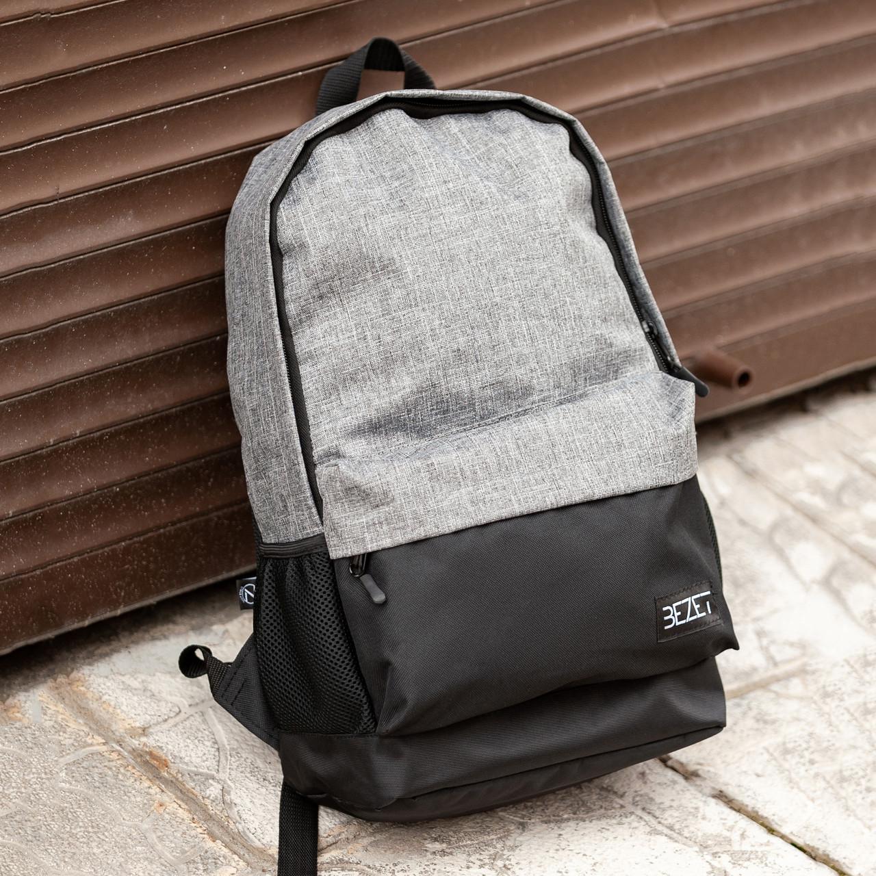 Рюкзак BeZet BLACK/MELANGE