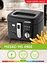Фритюрница Mesko MS 4908  2,5 L, фото 4