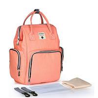 5000201 Рюкзак для мам baby класик Оранж, фото 1
