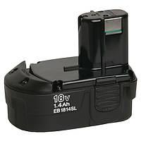 Аккумулятор Ni-Cd Hitachi EB1814SL