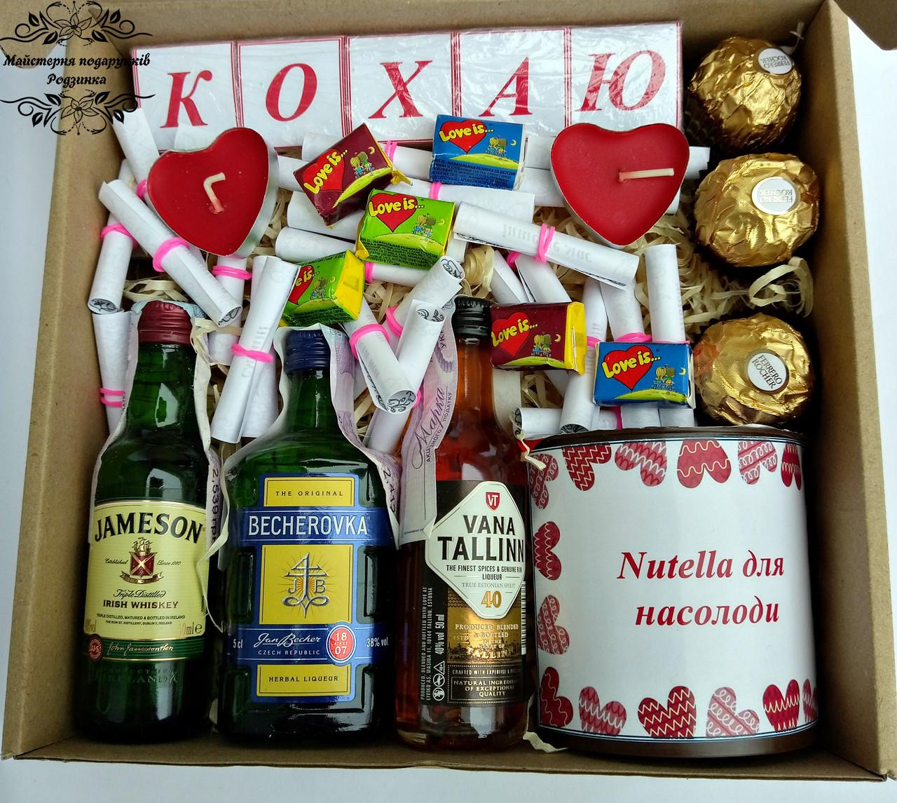 Подарунковий набір для коханого, коханої. Sweet Box №22 Подарунок хлопцю,чоловіку, тату,дружині,подрузі,мамі