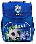 Рюкзак школьный каркасный 1 Вересня Smart PG-11 Goal для мальчика 555993, фото 4