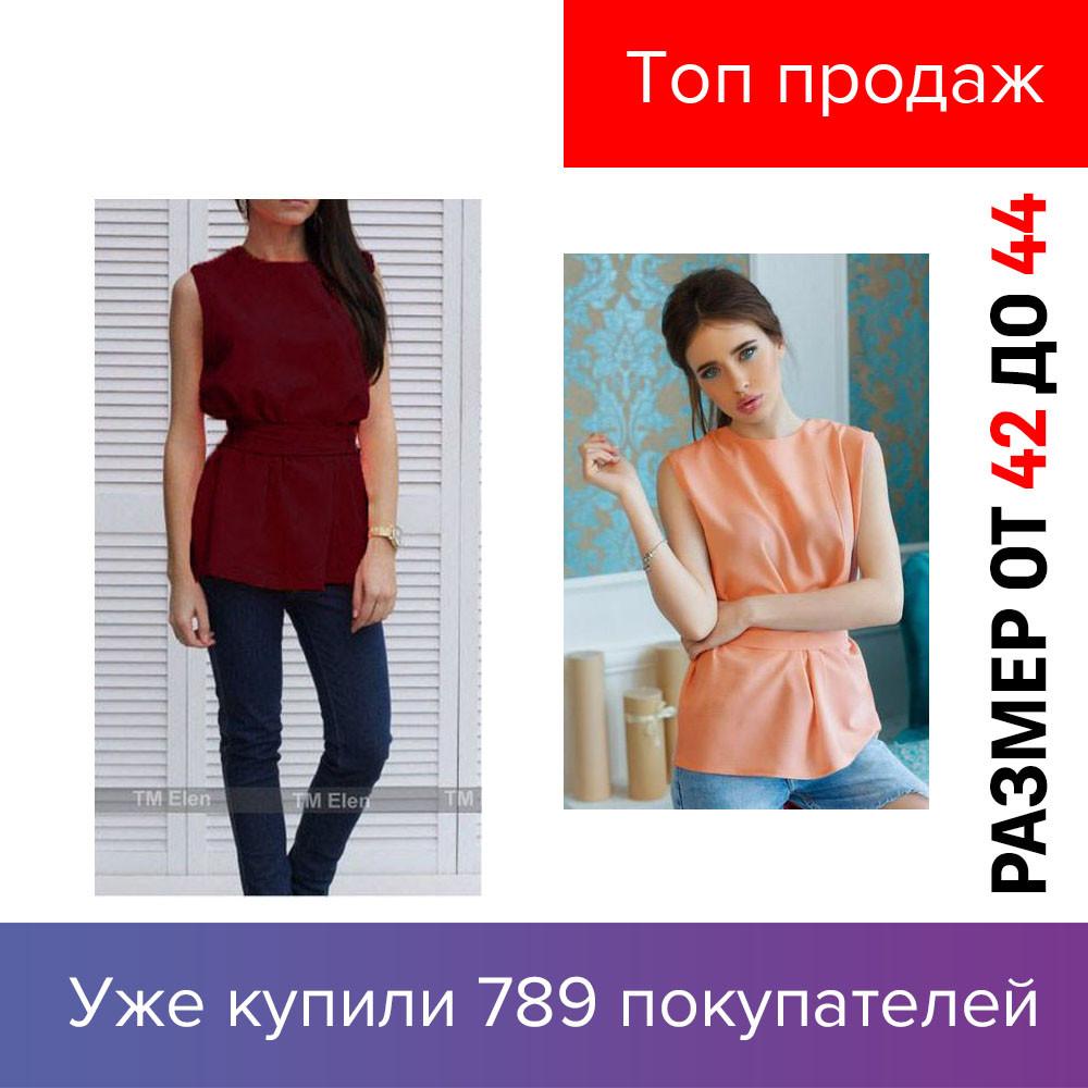 Женская блузка, легкое, воздушное, тренд, свободная, без рукавов, бордовая, персиковая, универсальная 2019