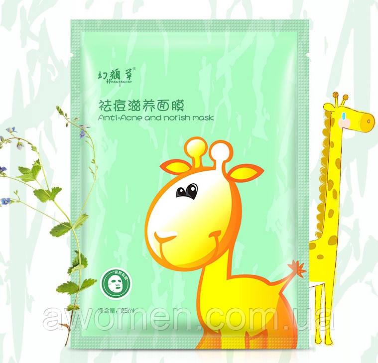 Очищающая маска для лица Hanhuo Anti Acne (жирафик) 25 g