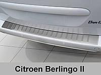 Накладка на задний бампер из нержавейки Citroen Berlingo 2